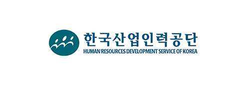 한국산업인력공단