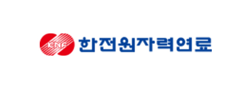 한국원자력연료